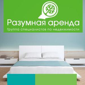 Аренда квартир и офисов Тамбова