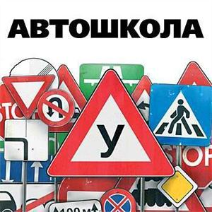 Автошколы Тамбова