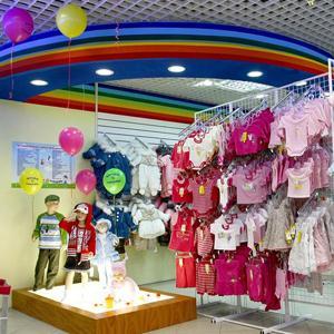 Детские магазины Тамбова