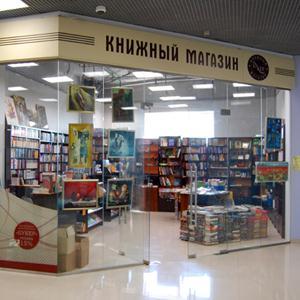Книжные магазины Тамбова