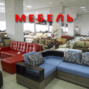 Магазины мебели Тамбова