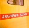 Аварийные службы в Тамбове