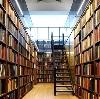 Библиотеки в Тамбове