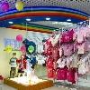 Детские магазины в Тамбове