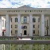 Дворцы и дома культуры в Тамбове