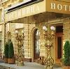 Гостиницы в Тамбове