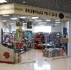 Книжные магазины в Тамбове