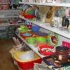 Магазины хозтоваров в Тамбове