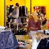 Магазины одежды и обуви в Тамбове