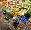 Магазины продуктов в Тамбове