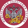 Налоговые инспекции, службы в Тамбове