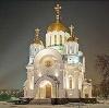 Религиозные учреждения в Тамбове