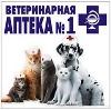 Ветеринарные аптеки в Тамбове