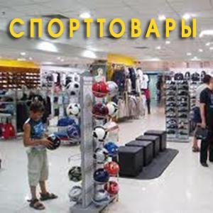 Спортивные магазины Тамбова