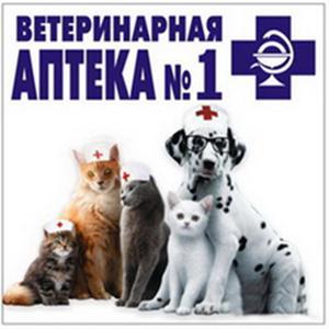 Ветеринарные аптеки Тамбова